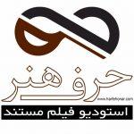 cropped-logo-full.jpeg