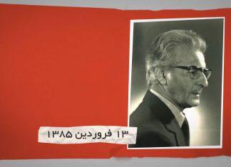 علی اکبر صنعتی