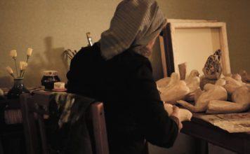 مریم آقایی – گالری فرمانفرما