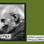 ahmad esfandyari